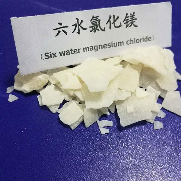 六水氯化镁片
